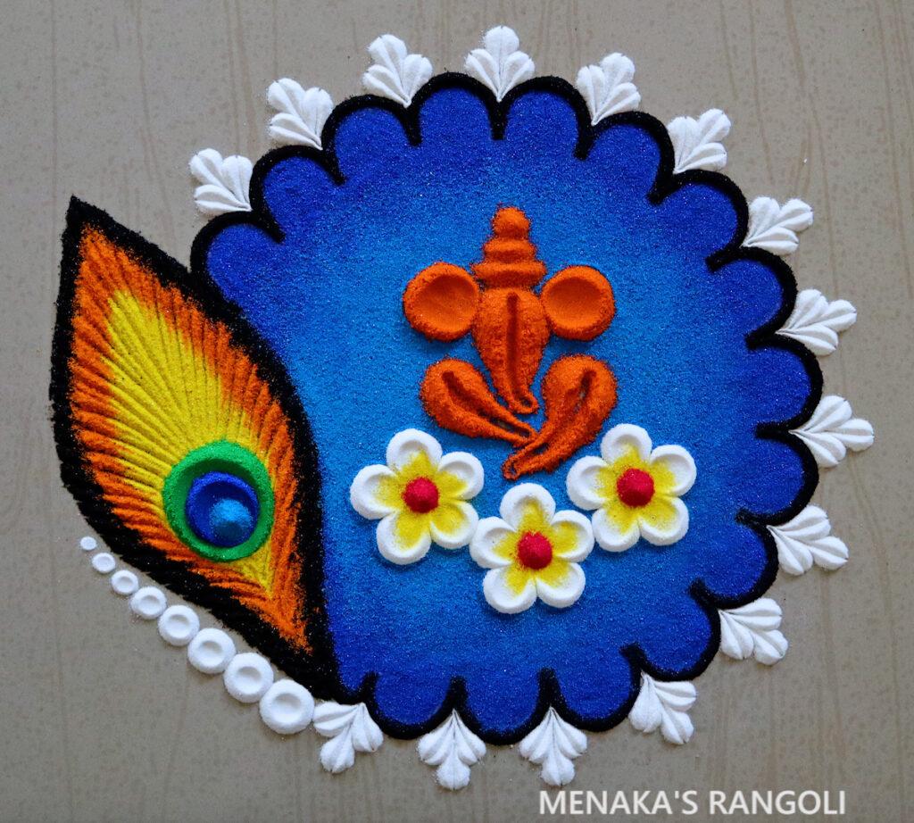Cute Rangoli Design